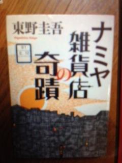 読書の冬_b0251421_9234678.jpg