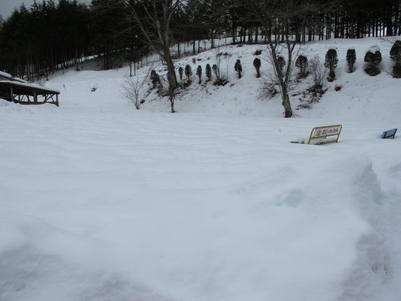 BRZで凍結路面を安全に走る。_f0076731_2191436.jpg