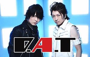 MARINE SUPER WAVE LIVE 2013出演情報公開!チケットはマリン先行受付を1/26 10:00より開始!!_e0025035_1236124.jpg