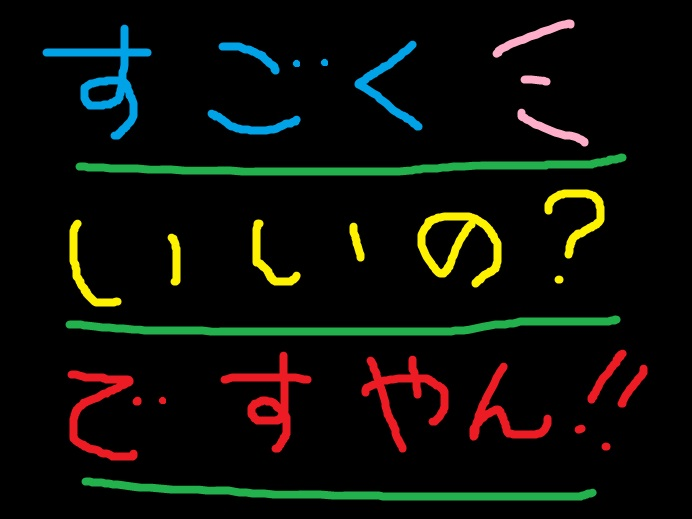 f0056935_214941.jpg