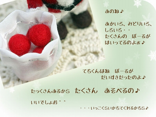 c0234739_21282363.jpg