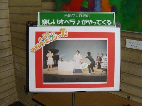 国分寺『お料理・ボンジュール!』終了!_d0246243_159593.jpg