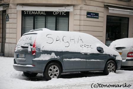 車にどかんと名前を書く?!_c0024345_61389.jpg