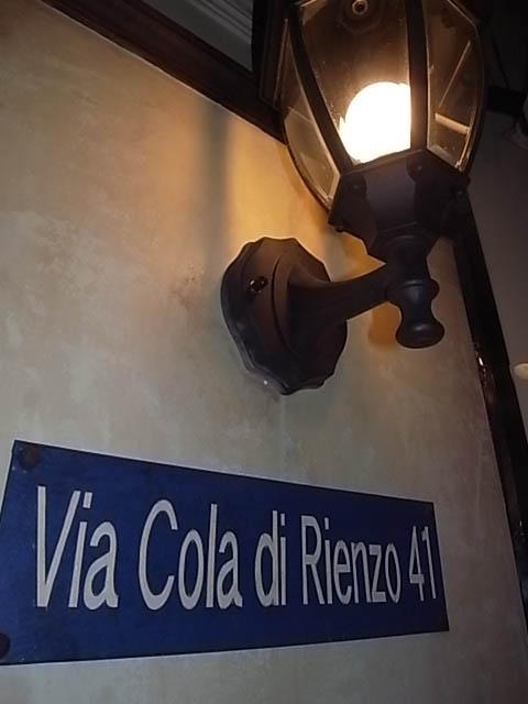イタリアワイン勉強中なのでクラス会もイタリアン「Magicamente(マジカメンテ)」@恵比寿_b0051666_801545.jpg