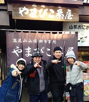 1月7日は高尾山_e0146373_1232325.jpg