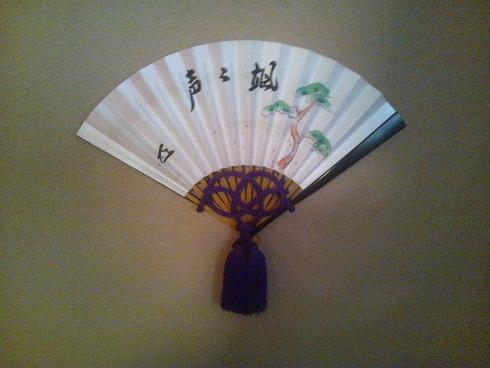 """茶道""""初釜"""" 新調した袴とコートで_d0230676_1785852.jpg"""
