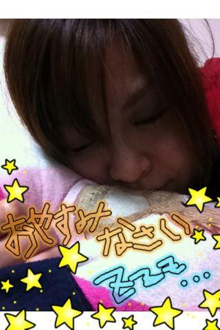 お疲れさまですっ(*´•∀•`)♪_d0162684_0162274.jpg