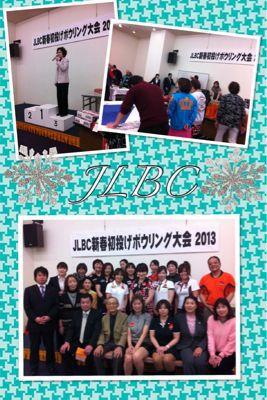 初投げ大会(^ω^)☆_d0162684_2216549.jpg