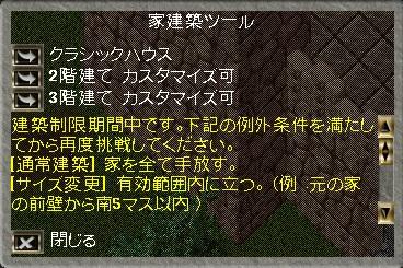 d0118293_10154141.jpg