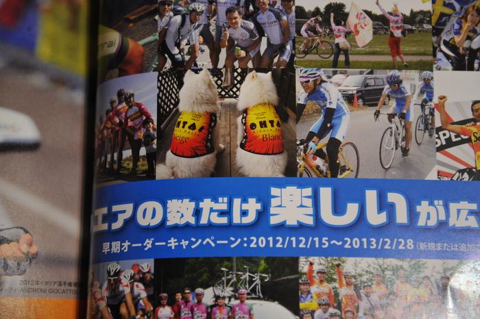 ブラネー 自転車界デビュー!?_a0049296_18352054.jpg