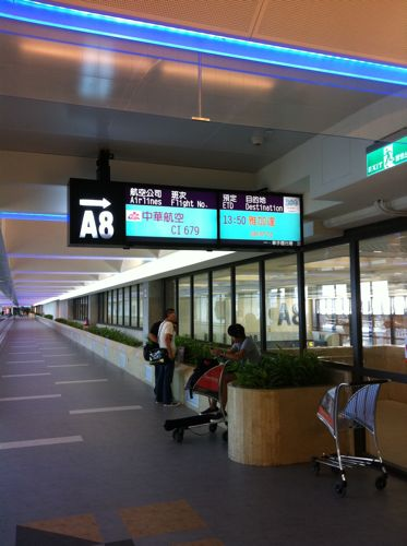 旅日記 香港 2011SEP 台北乗り継ぎ〜香港_f0059796_223756.jpg