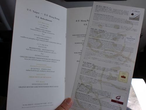 旅日記 香港 2011SEP 台北乗り継ぎ〜香港_f0059796_22401443.jpg