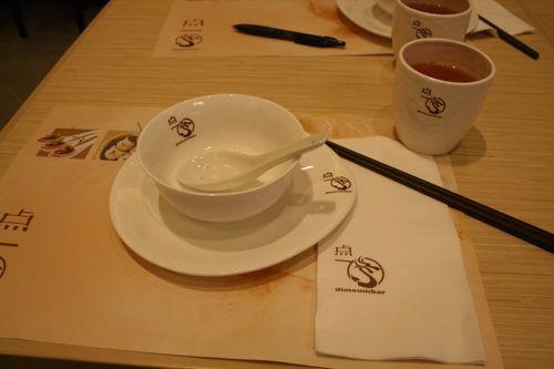 旅日記 香港 2011SEP 5 THE LOBBY と 點一龍 Dimsumbar_f0059796_23231436.jpg