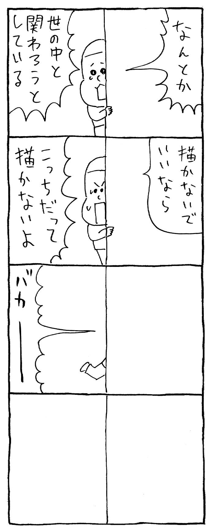 c0193497_1330738.jpg