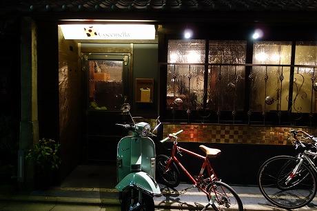 オステリア・コチネッラ(京都)_a0152501_6462576.jpg