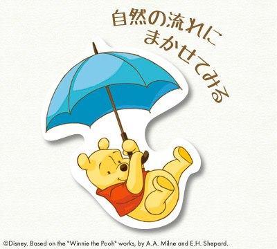 """Rain、ウォーキング大会で子供談笑交わし \""""笑い見つけた\""""_c0047605_9295311.jpg"""