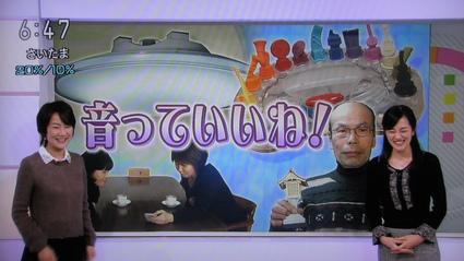 鹿島アナ復帰! NHKおはよう日本 まちかど情報室_b0042308_2344240.jpg