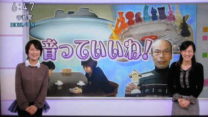 鹿島アナ復帰! NHKおはよう日本 まちかど情報室_b0042308_2348295.jpg