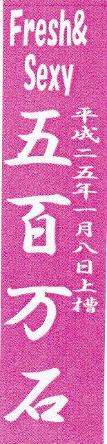 b0151316_200439.jpg