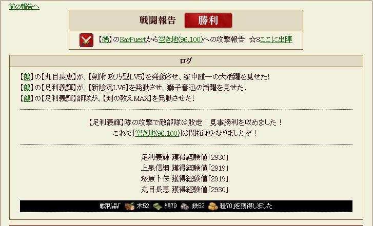 f0239317_23103153.jpg