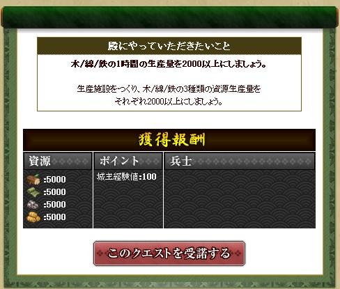 f0239317_23194727.jpg