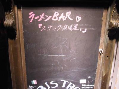 b0019140_17303340.jpg