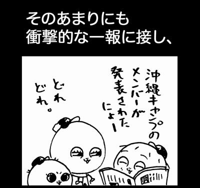 f0105741_15303046.jpg