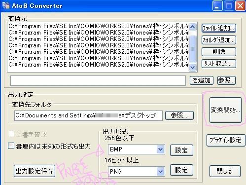 b0232447_064638.jpg