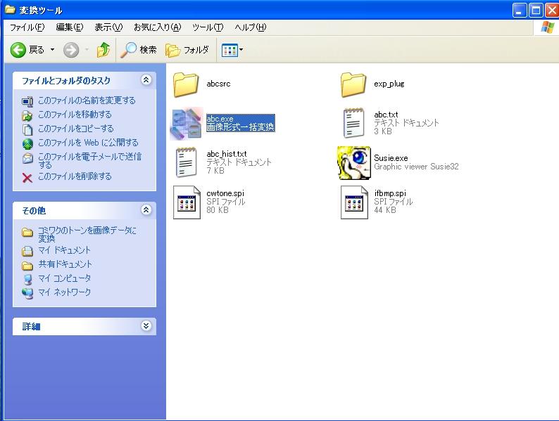 b0232447_23592173.jpg