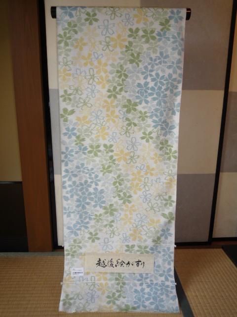 綺麗な桜の絵がすり紬を八寸帯でコーディネイト。_f0181251_18423048.jpg
