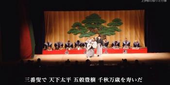 「古田人形芝居」と「 大曽倉の獅子舞と豊年踊り」の2作品を配信_b0115553_10485487.png