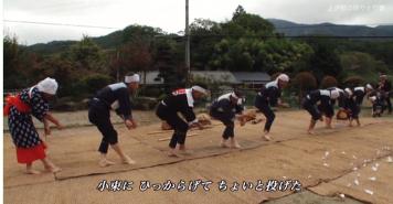 「古田人形芝居」と「 大曽倉の獅子舞と豊年踊り」の2作品を配信_b0115553_1058465.png