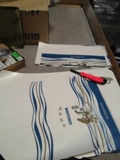 「新しい純米」の出荷に向けた準備_d0007957_045350.jpg