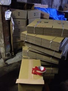 「新しい純米」の出荷に向けた準備_d0007957_06651.jpg