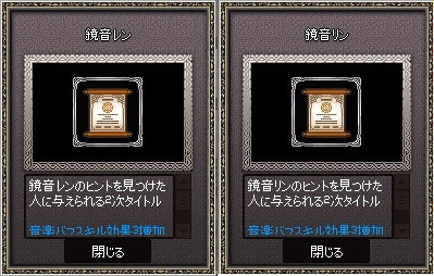 a0053558_22365728.jpg