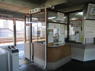 生まれ変わります・・・電鉄魚津駅_a0243562_14482936.jpg