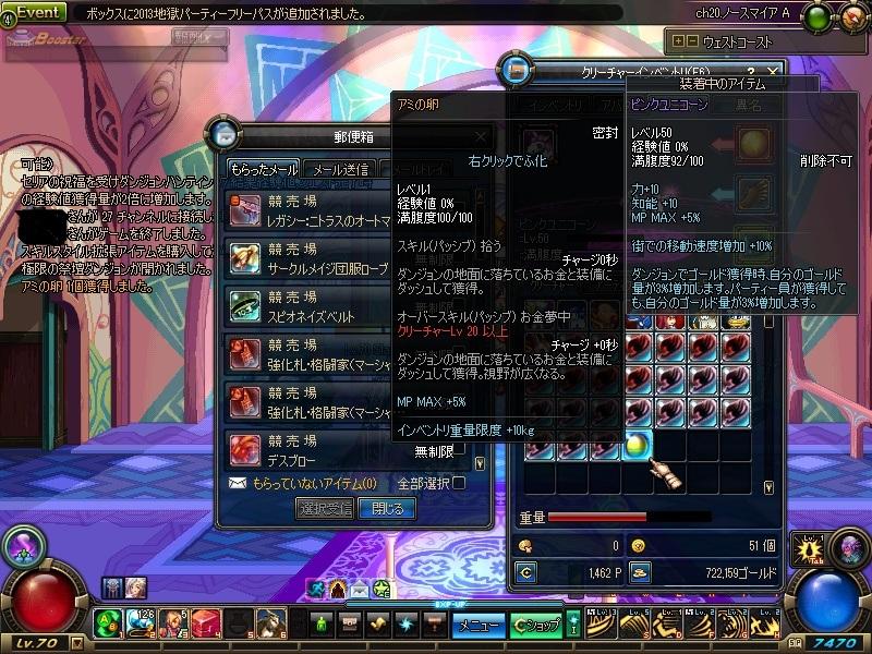 b0024863_17211556.jpg