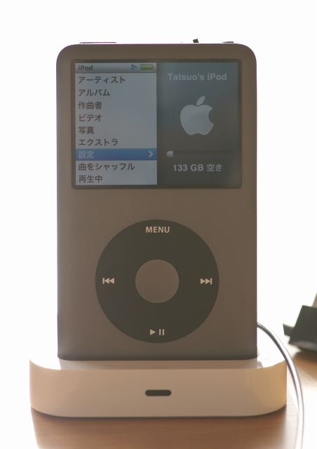 iPod classic_f0018464_21132217.jpg