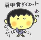 a0081867_717940.jpg