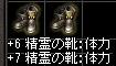 a0201367_11542787.jpg
