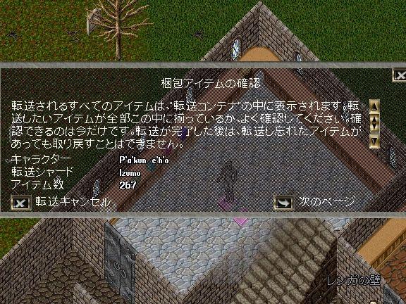 e0030975_1571048.jpg