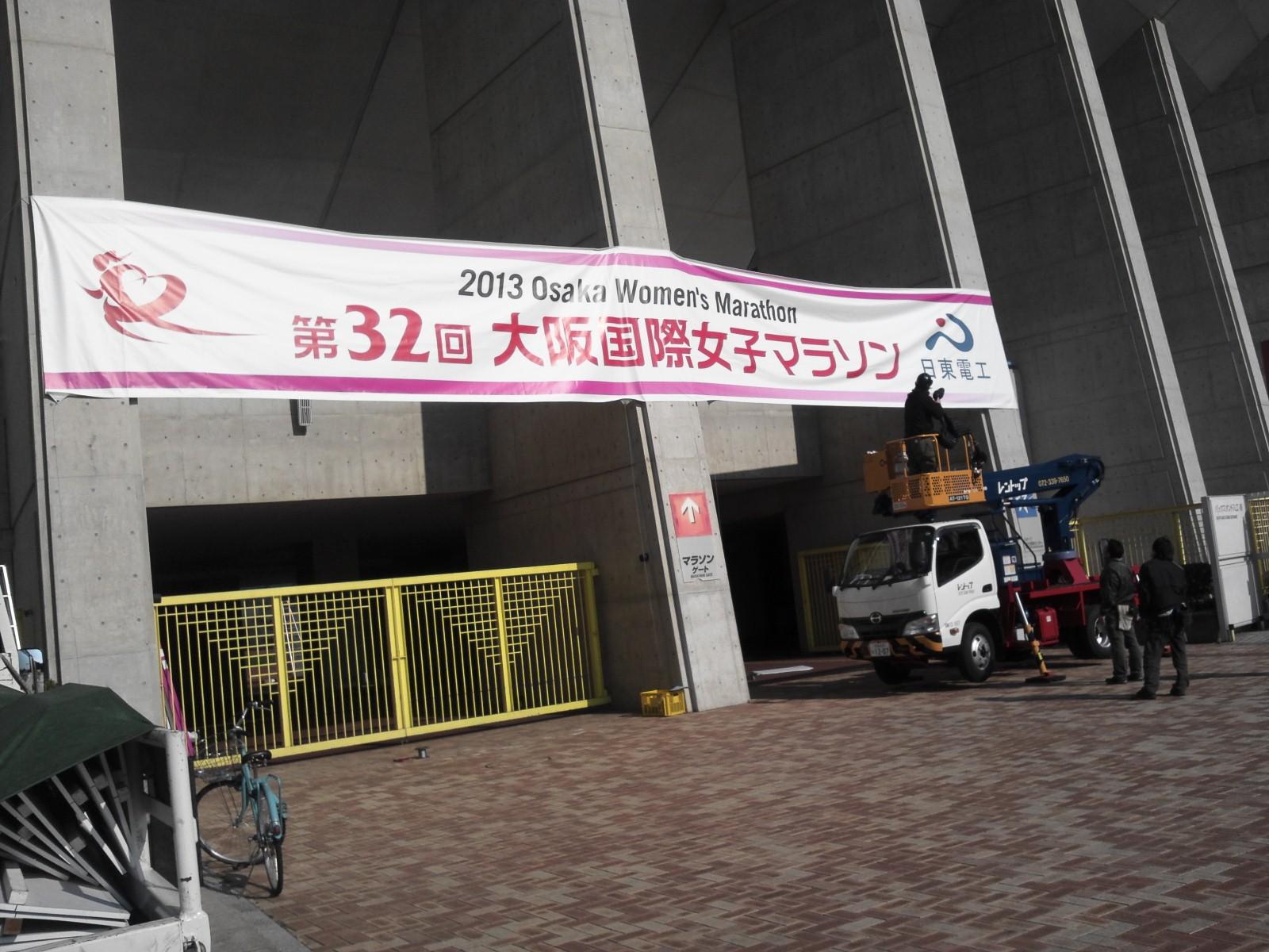 c0105280_20123673.jpg