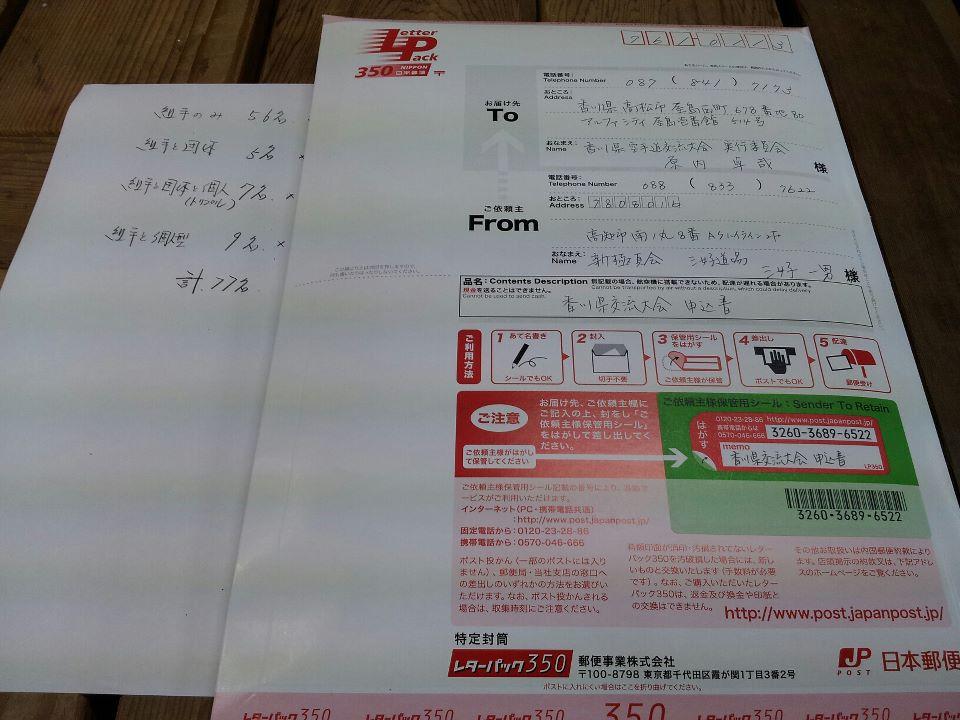 新極真会 香川原内道場頑張れ!_c0186691_19164.jpg