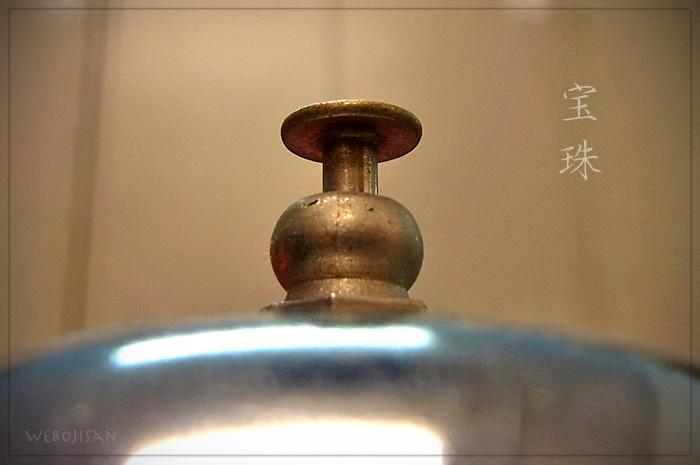 拙者 WEBOJISAN ・・・ 鐘音_d0147591_163052100.jpg