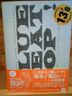 オススメ・ニューリリース新入荷 _b0125413_18172696.jpg