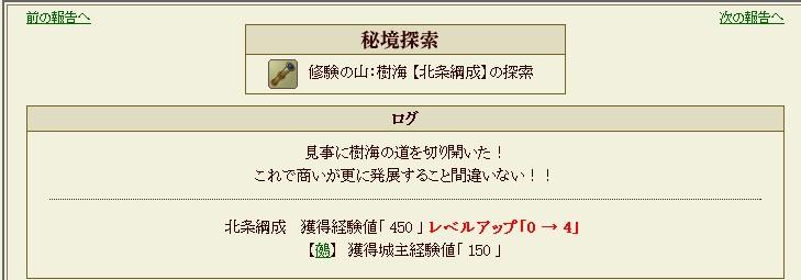 f0239317_1231932.jpg