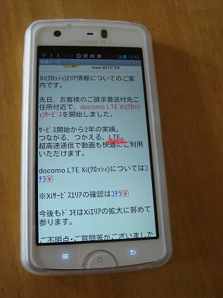 b0226221_1410228.jpg