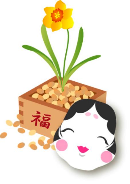 【亀や】豆をまき、幸を祈る 節分プラン_f0159629_18324897.png