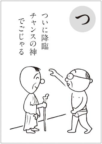 パンツおじさん−19_a0249132_8443124.jpg