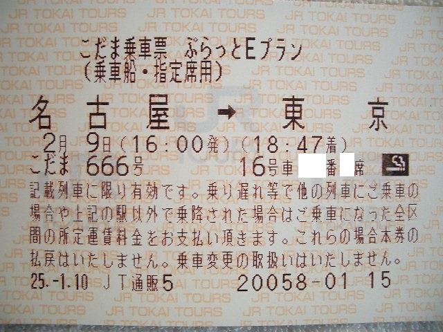 b0283432_23462177.jpg
